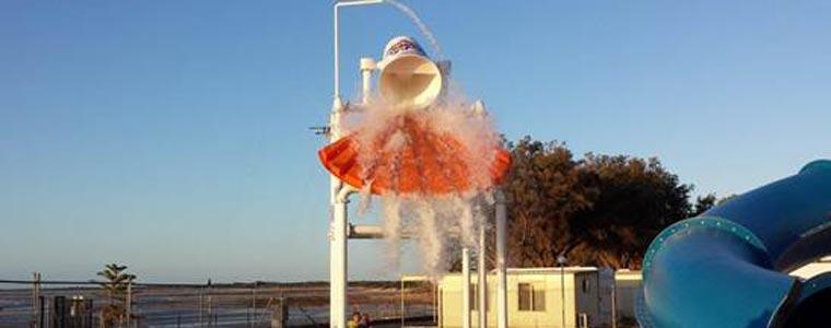 Broken Hill Aquatic Centre, Broken Hill
